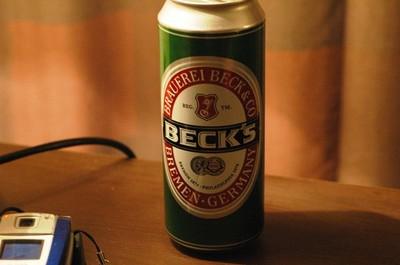 Becksl