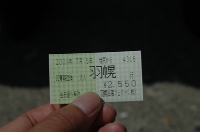 090705