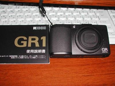Gr1gr3d091219