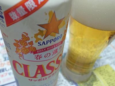 Classc
